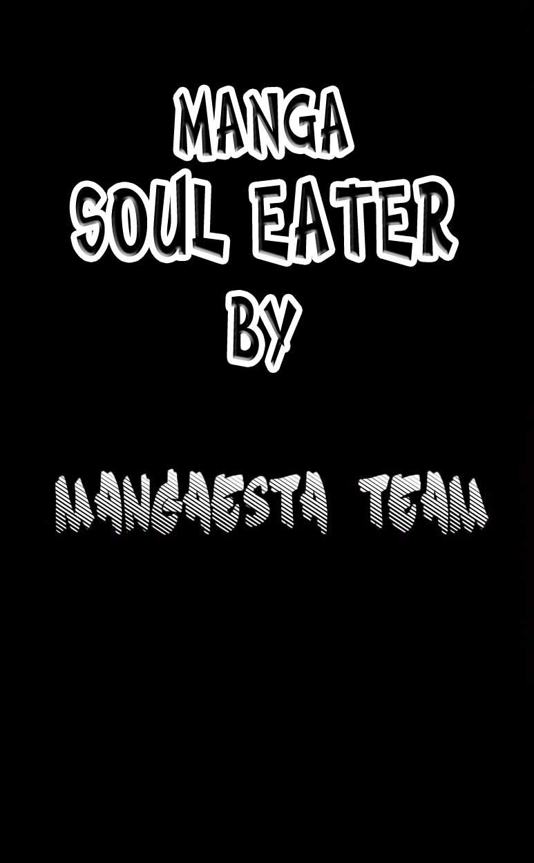 Dilarang COPAS - situs resmi www.mangacanblog.com - Komik soul eater 001 2 Indonesia soul eater 001 Terbaru 80|Baca Manga Komik Indonesia|Mangacan