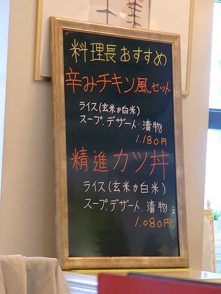 05rimg0036