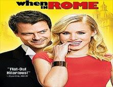 مشاهدة فيلم When in Rome