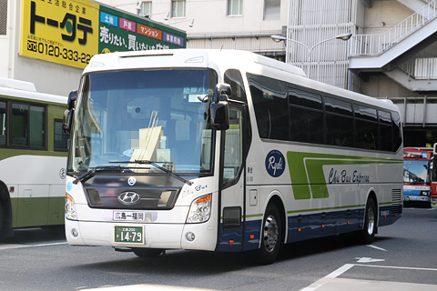 中国バス「広福ライナー」 1479
