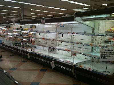 пустые магазины
