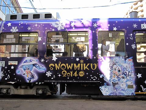 札幌市電 3302号「雪ミク電車」2014Ver サイド その2