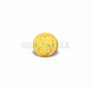 Гудзик Генеральський малий 14мм пластмасовий золотий
