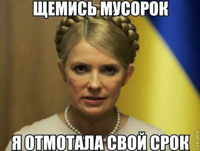 """Встреча в """"нормандском формате"""" по Украине может состояться 5 января, - ТАСС - Цензор.НЕТ 8288"""