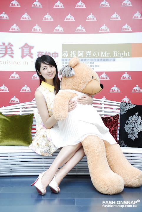 2013.05.11 宅男女神阿喜(林育品)時裝旅拍 part4
