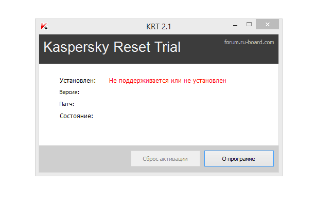 Kaspersky Reset Trial v2 1 0 19 Final (WORKS WITH ALL