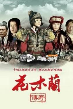 Legend Of Hua Mulan - Huyền thoại hoa mộc lan