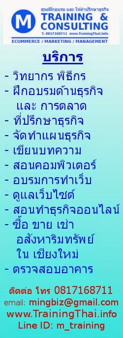 บริการ (Services)