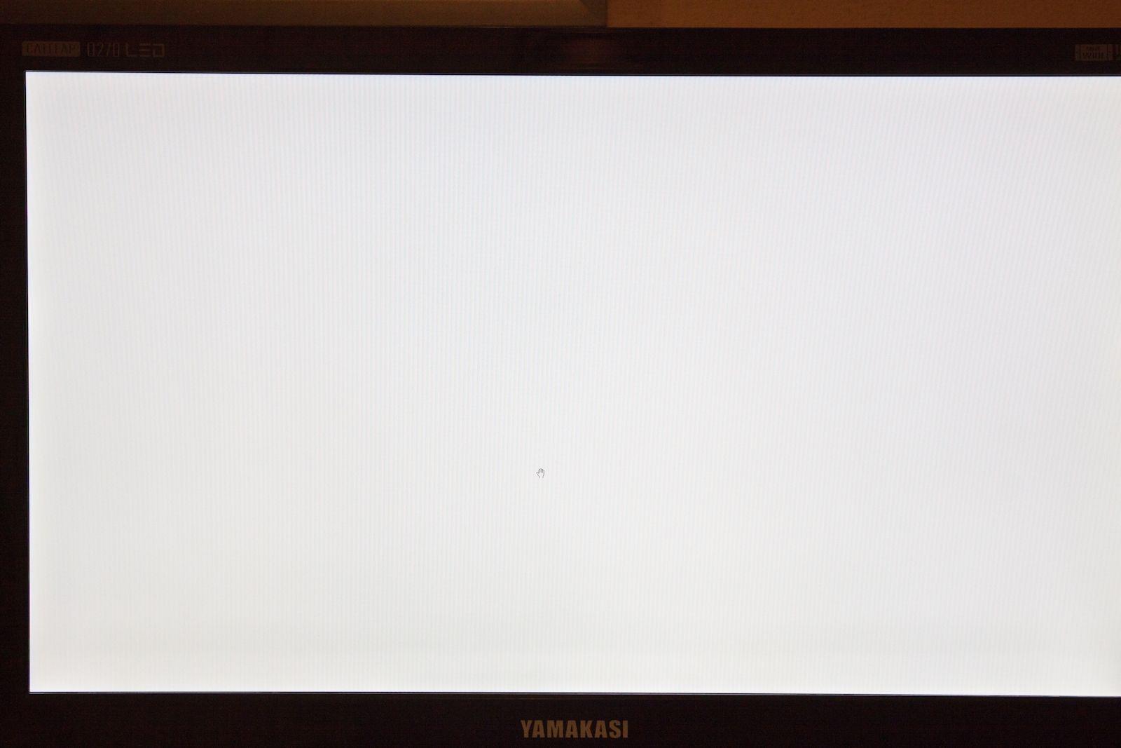 b-screen-8039.jpg