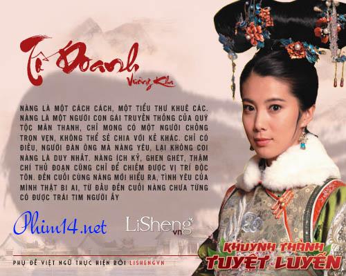 Vương Kha vai Tố Doanh (phúc tấn của Tĩnh Hiên)