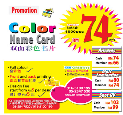 Name card promotion xen creative free delivery to west malaysia name card promotion reheart Choice Image