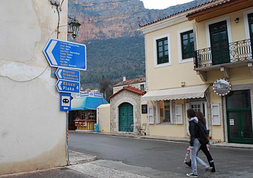 Λεωνιδιο στους δρόμους της πόλης