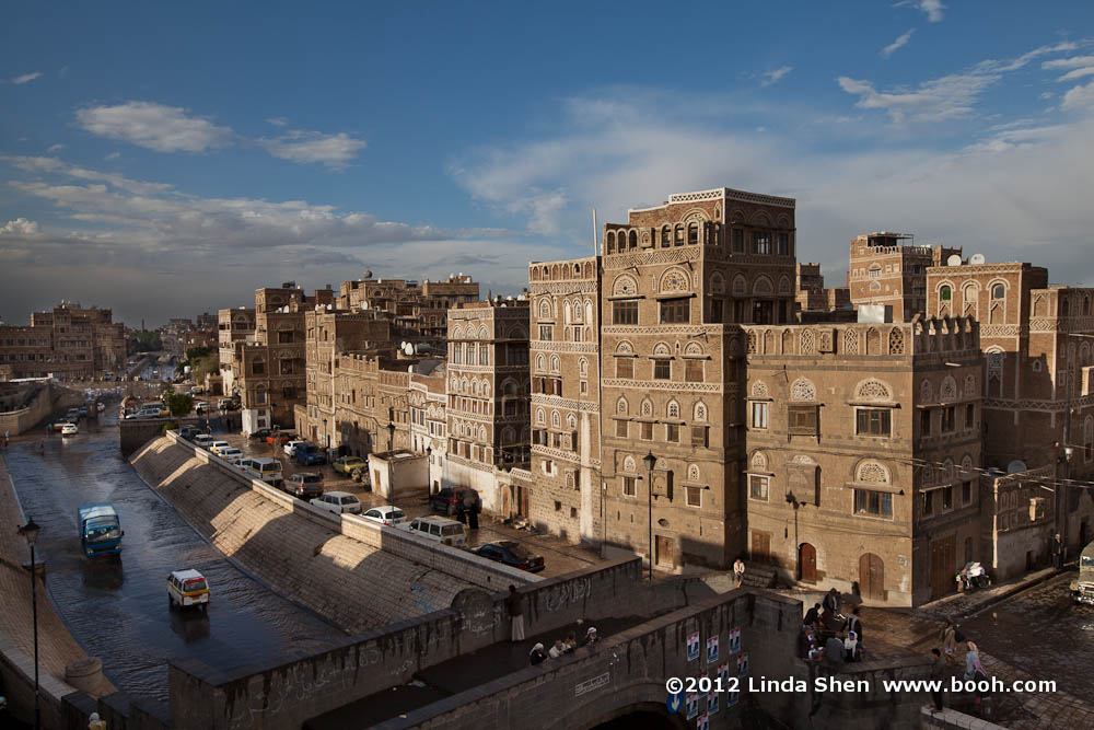 Sana'a After the Rain.