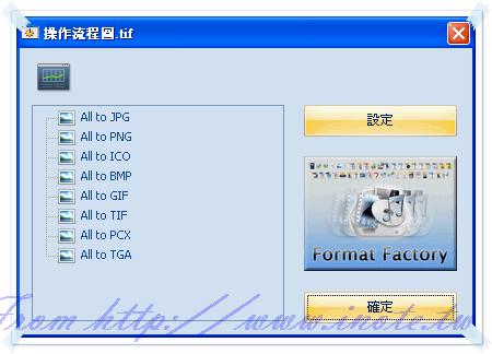FormatFactory 22