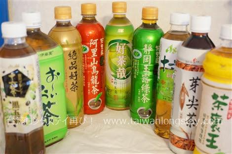 台湾のペットボトルのお茶
