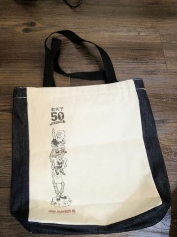 Old Master Q 老夫子 tote bag