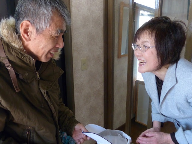 飯田陽子さんと信治さん