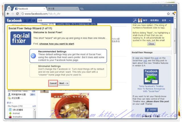Social%2520Fixer%2520for%2520Facebook 2