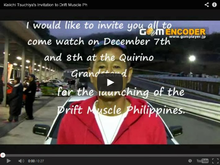 Custom Pinoy Rides Drift Muscle Philippines 2013 Invitation by Keiichi Tsuchiya