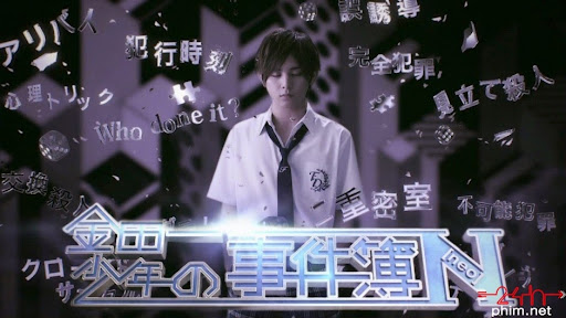 24hphim.net 35231 940 Hồ sơ vụ án của thiếu niên Kindaichi Neo