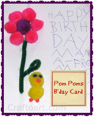Craft Pom poms Flower and duck Mother's day card