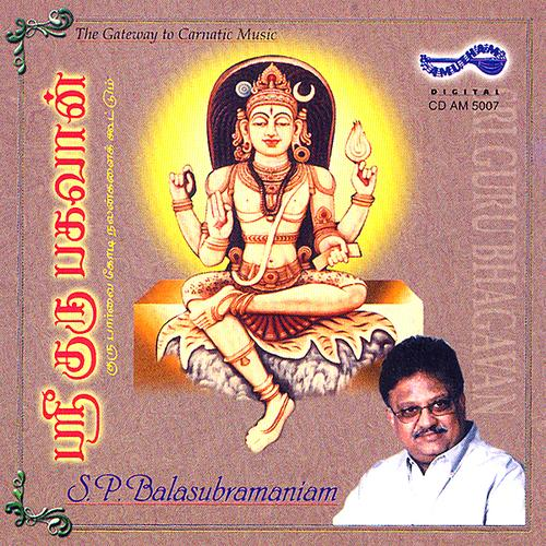 Sri Guru Bhagavan By S P Balasubramaniam Devotional Album MP3 Songs