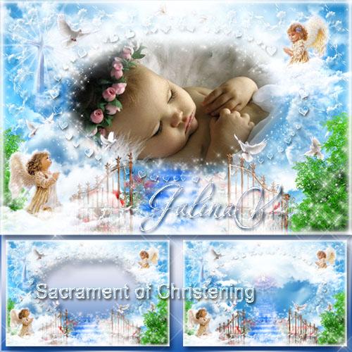 Праздничная рамка — Таинство Крещения