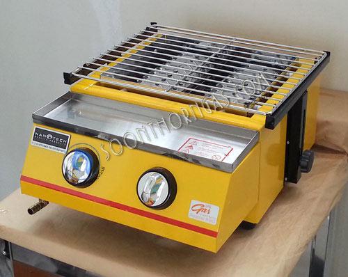 เตาปิ้งย่าง อินฟาเรดแท่งสั้น 2 หัว สีเหลือง รุ่น SC-J111Y (Smart Grill)