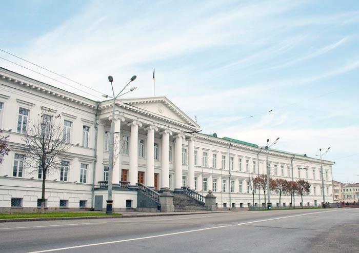 Ансамбль Круглой площади, InGreen, Полтава
