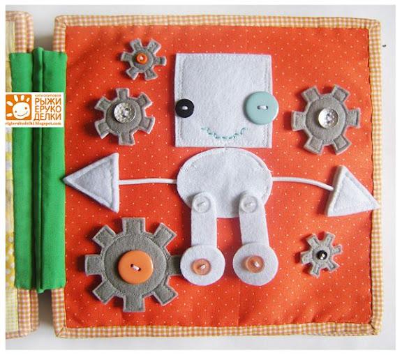 Libros de texturas para bebé