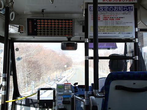 ジェイ・アール北海道バス 日勝線 広尾へ向けて その1