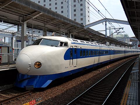 JR西日本 0系「こだま」復刻塗装 岡山駅にて その2