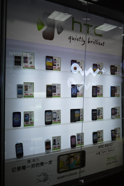 HTC case of a variety of phones in the Android Store in Nanping, Zhuhai, China