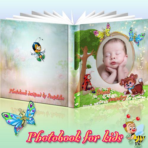 Фотокнига для малышей - Маленькая страна