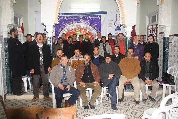 الاتحاد الوطني للشغل بالمغرب الجامعة الوطنية لموظفي التعليم فرع القصر الكبير