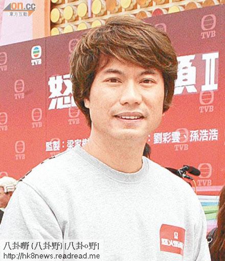 《衝上雲霄Ⅱ》監製陳維冠