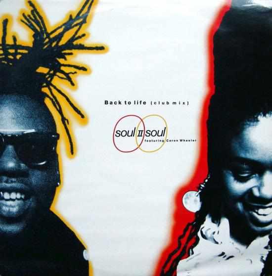 London 2012 Olympics Opening Ceremony Song, Soul II Soul Back To Life Lyrics