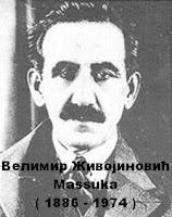 Велимир Живојиновић Massuka: ПРОСТА ИСТОРИЈА