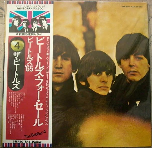 Beatles - For Sale/obi