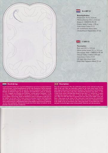 blz 19.jpg