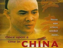 فيلم Once Upon a Time in China