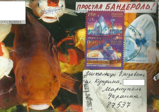 Почта за 05.07, часть первая