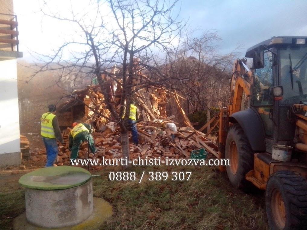 Извозване на строителните отпадъци и сортиране на тухли