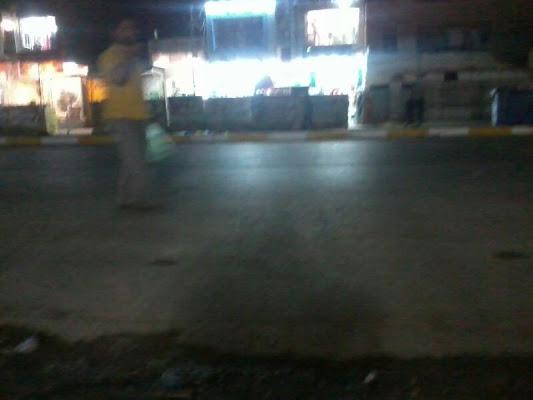 Sha'ab Police Station