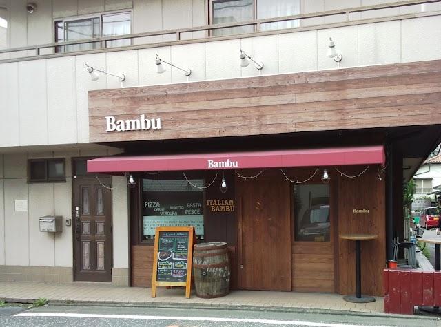 イタリアン酒場 Bambu 溝の口店