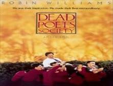 فيلم Dead Poets Society