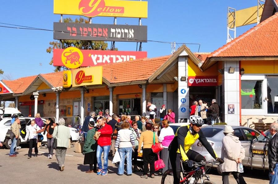 Фоторепортаж: гид Светлана Фиалкова, экскурсия в Негев, перекресток Кама.
