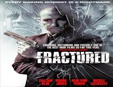 فيلم Fractured