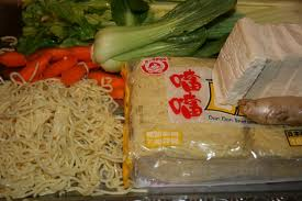 CẢI BẸ XANH XÀO ĐẬU HỦ Green mustard with tofu Gnou – moutarde sauté avec pâtes de soya