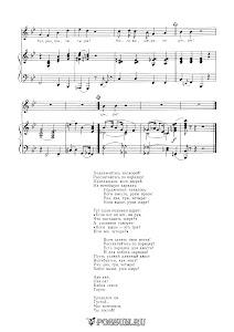 """Песня """"Зарядка для хвоста"""" из мультфильма """"38 попугаев"""": ноты"""